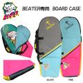 BEATER ビーターサーフボード ボードケース ビーター専用ボードバッグ CATCH SURF キャッチサーフ
