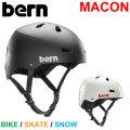 bern SUMMER バーン ヘルメット MACON メーコン スケートボード スノーボード 自転車 MENS メンズ JAPAN FIT ジャパンフィット スケボー ベルン 正規品