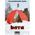 18-19 スノーボード DVD ベータ BETA スノーボーダー マガジン