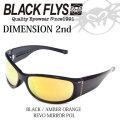 2017 BLACK FLYS ブラックフライ サングラス FLY DIMENSION 2nd ディメンション セカンド [BLACK/AMBER ORANGE REVO MIRROR POL] [BF-1029-198RM]