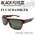 2018 BLACK FLYS ブラックフライ サングラス メンズ FLY SCRAMBLER フライ スクランブラー [TORT/G15 GREEN POL] [BF-1196-02] 偏光レンズ