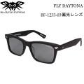 サングラス 偏光 FLY DAYTONA フライデイトナ [BF-1233-03] BLACKFLYS ブラックフライ