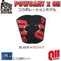 [現品限り]パウカント 011コラボ限定モデル [BLACK_RED] POWCANT SYSTEM パウカントシステム カントプレート+ビス