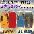 ボディーボード MANTA マンタボディーボード BLACK ブラック 2016モデル MANTAボディーボード