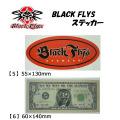 BLACK FLYS【ブラックフライ】 ステッカー 【5】【6】
