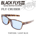 BLACK FLYS ブラックフライ サングラス FLY CRUISER フライクルーザー[TORTOISE/LIGHT BLUE] [BF-9019-2920]