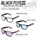 [現品限り特別価格] BLACK FLYS ブラックフライ サングラス FLY CHARGER フライ チャージャー