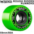 BONES WHEEL ROUGH RIDERS RUNNERS ATF ボーンズ ウィール 59mm 80A [B10] ソフトウィール スケートボード スケボー クルーザー クルージング用