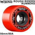 BONES WHEEL ROUGH RIDERS RUNNERS ATF ボーンズ ウィール 56mm 80A [B8] ソフトウィール スケートボード スケボー クルーザー クルージング用