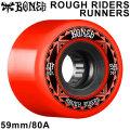 BONES WHEEL ROUGH RIDERS RUNNERS ATF ボーンズ ウィール 59mm 80A [B9] ソフトウィール スケートボード スケボー クルーザー クルージング用
