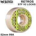 BONES WHEEL RETROS STF V2 LOCKS ボーンズ ウィール 52mm 99A [B1] スケートボード スケボー ストリート系