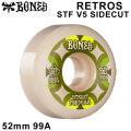 BONES WHEEL RETROS STF V5 SIDECUT ボーンズ ウィール 52mm 99A [B2] スケートボード スケボー ストリート系