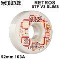 BONES WHEEL RETROS STF V3 SLIMS ボーンズ ウィール 52mm 103A [B5] スケートボード スケボー ストリート系