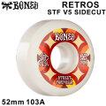 BONES WHEEL RETROS STF V5 SIDECUT ボーンズ ウィール 52mm 103A [B6] スケートボード スケボー ストリート系