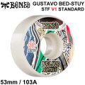 BONES WHEEL GUSTAVO BED-STUY STF V1 STANDARD ボーンズ ウィール 53mm 103A [B-18] スケートボード スケボー ストリート系