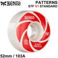 BONES WHEEL PATTERNS STF V1 STANDARD ボーンズ ウィール 52mm 103A [B-11] スケートボード スケボー ストリート系