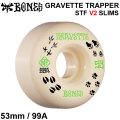 BONES WHEEL GRAVETTE TRAPPER STF V2 LOCKS ボーンズ ウィール 53mm 99A [B-10] スケートボード スケボー ストリート系