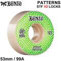 BONES WHEEL PATTERNS STF V2 LOCKS ボーンズ ウィール 53mm 99A [B-4] スケートボード スケボー ストリート系
