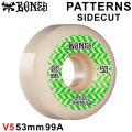 BONES WHEEL PATTERNS SIDECUT STF V5 SERIES ボーンズ ウィール スケボー [32] 53mm WHT GRN スケートボード ストリート系