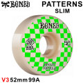 BONES WHEEL PATTERNS SLIM STF V3 SERIES ボーンズ ウィール スケボー [31] 52mm WHT GRN スケートボード ストリート系