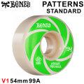 BONES WHEEL PATTERNS STANDARD STF V1 SERIES ボーンズ ウィール スケボー [30] 54mm WHT GRN スケートボード ストリート系