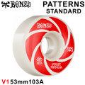 BONES WHEEL PATTERNS STANDARD STF V1 SERIES ボーンズ ウィール スケボー [35] 53mm WHT RED スケートボード ストリート系