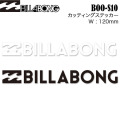 Billabong ビラボン カッティングステッカー boos10 幅120mm サーフステッカー アウトドアステッカー