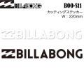 Billabong ビラボン カッティングステッカー boos11 幅220mm サーフステッカー アウトドアステッカー