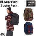 17-18 BURTON バートン Booter Pack ブーターパック 40L ブーツバック リュック バッグ バックパック スノーボード 正規品