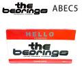 THE BEARING ABEC5 ザ ベアリング スケートボード パーツ ウィール スケボー sk8