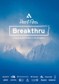 16-17 スノーボードDVD Heart Films  Breakthru