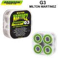 [メール便発送商品] BRONSON SPEED ベアリング ブロンソン スピード BEARING G3 MILTON MARTINEZ PRO ミルトン マルティネス プロ スケートボード スケボー