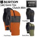 [10月末入荷予定]17-18 BURTON バートン スノーボードグローブ ak Gore-Tex Clutch Mitt ゴアテックス ミトン グローブ スノーボード