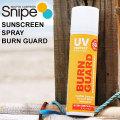 日焼け止め スプレー BURN GUARD SUNSCREEN SPRAY バーンガード スプレー SPF50+ PA+++