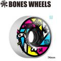 BONES WEELS ボーンズ ウィール CHRIS RAY 54mm 80a [ATF] スケートボードウィール 正規品