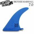 CAPTAIN FIN キャプテンフィン BROTHERS MARSHALL ブラザーズ マーシャル 7.0 ロングボード用 ミッドレングス用 センターフィン ボックスフィン サーフィン