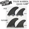 """[9月30日まで期間限定価格] CAPTAIN FIN  キャプテンフィン TYLER WARREN 4.68"""" QUAD FIN シグネイチャーシリーズ ショートボード用クアッドフィン"""