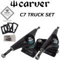 carver カーバースケートボード  C7 TRUCK SET BLACK ブラック トラック セット サーフスケート スケートトラック