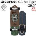 [7月以降入荷予定] CARVER カーバー スケートボード 29.5インチ Courtney Conlogue Sea Tiger コートニー・コンローグモデル シータイガー [C7 トラック] コンプリート サーフスケート サーフィン トレーニング [2]