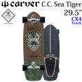 [7月以降入荷予定] CARVER カーバー スケートボード 29.5インチ Courtney Conlogue Sea Tiger コートニー・コンローグモデル シータイガー [CX4 トラック] コンプリート サーフスケート サーフィン トレーニング [2]