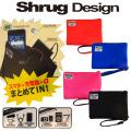 Shrug Design 【シュラグデザイン】 バッテリーケース [充電器 バッテリー ケース]