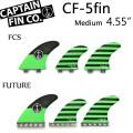 """[9月30日まで期間限定価格] CAPTAIN FIN  キャプテンフィン CF-5FIN MEDIUM 4.55"""" ショートボード用 ファイブフィン ミディアム"""