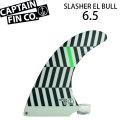 CAPTAIN FIN キャプテンフィン SLASHER EL BULL 6.5 WHITE BLACK STRIPE スラッシャー ロングボード用