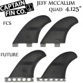 """[9月30日まで期間限定価格] CAPTAIN FIN  キャプテンフィン JEFF MCCALUM 4.125"""" ジェフ・マッカラム ショートボード用クアッドフィン"""