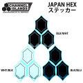 CHANNEL ISLANDS チャンネルアイランド ステッカー JAPAN HEX サーフボード