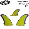 CAPTAIN FIN  キャプテンフィン Chippa NPJ Twin ESP Chippa Wilson チッパ・ウィルソン  5.7 futureフィンプラグ ショートボード用 トライフィン TRI FIN