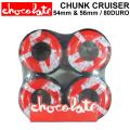 CHOCOLATE WHEEL CHUNK CRUISER チョコレート ウィール 54mm 56mm 80DURO(80A) [C-8] [C-9] クルーザー クルージング スケートボード スケボー SK8