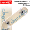CHOCOLATE チョコレート スケートボード コンプリート HOUSE COMPLETES STEVIE PEREZ スティービー・ペレズ [CH-123] 完成品 スケボー SKATE BOARD COMPLETE