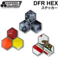 CHANNEL ISLANDS ステッカー DFR HEX シールロゴステッカー アルメリック サーフボード チャンネルアイランド ヘキサ