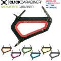 CLICK CARABINER クリックカラビナ スノーボードツール スノーボード ドライバー